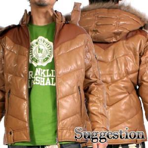 サジェスチョン ウエスタン 切替フェイクレザー ファー付 中綿ジャケット タン Suggestion Western Switch Fake leather Farr Inner cotton jacket Tan|cio