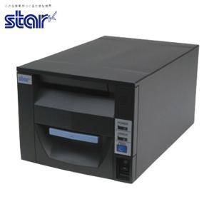 スター精密 据え置き型感熱式プリンター FVP10シリーズ FVP10U-24J1 GRY JP USB Star Micronics Stationary Thermal Printer FVP10 Series FVP10U-24J1 GRY JP|cio