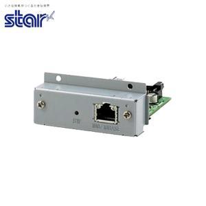 スター精密 FVP10 I/F(インターフェイス)カード(Ethernet) IFBD-BE07 シルバー Star Micronics FVP10 I/F(Interface) Card (Ethernet)IFBD-BE07 Silver|cio
