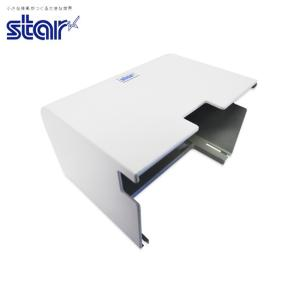 スター精密 FVP10 ケーブルカバーユニット CC-F10 ホワイト Star Micronics FVP10 Cable Cover Unit CC-F10 White cio
