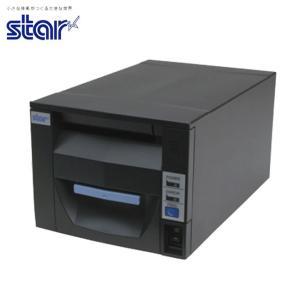 スター精密 据え置き型感熱式プリンター FVP10 FVP10UE3X-24J1 GRY JP WebPRNT対応Ethernet(E3X)接続 Star Micronics Stationary Thermal Printer FVP10 Series|cio