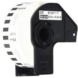 ブラザー 感熱式ラベルテープ 長尺紙テープ DKテープ DK-2210 ホワイト 幅29mm 30.48m巻 24巻セット Brother Thermal Label Tape Long Paper Tape DK-2210 White|cio