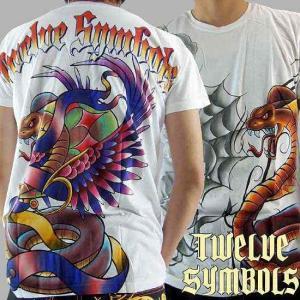トゥエルブ シンボルズ S/S Tシャツ フリーダム ファイター ホワイト Twelve Symbols S/S TEE M378FFIX FREEDOM FIGHTER White|cio