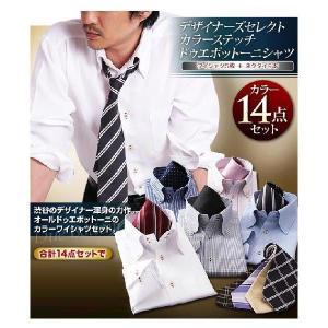 カラーステッチ ドゥエボットーニシャツ カラー14点セット080100155 Due Bottoni Shirt 080100155|cio
