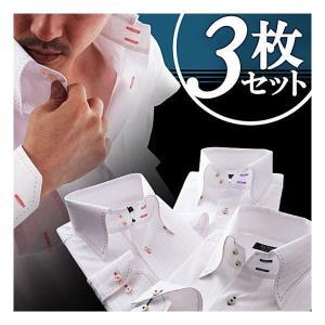 Color Stitch Due Bottoni Snap Down Shirt White080100146 ドゥエボットーニ スナップダウンシャツ ハンドステッチ 3枚セット ホワイト cio
