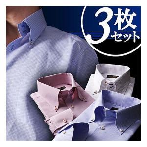 Color Stitch Due Bottoni Button Down Shirt080100143 カラーステッチ ドゥエボットーニ ボタンダウンシャツ3枚セット cio