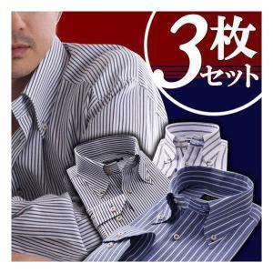 Color Stitch Due Bottoni Button Down Shirt Stripe080100153 カラーステッチ ドゥエボットーニ ボタンダウンシャツ3枚セット ストライプ cio