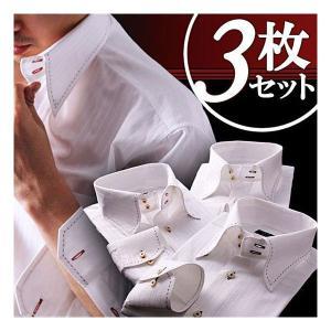 Color Stitch Due Bottoni Snap Down Shirt White080100140 カラーステッチ ドゥエボットーニスナップダウンシャツ ハンドステッチ 3枚セット ホワイト cio