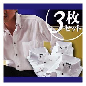 Dark Button Color Stitch Due Bottoni Snap Down Shirt White080100149 ドゥエボットーニ スナップダウンシャツ ハンドステッチ 3枚セット ホワイト cio