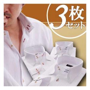 Double Line Stitch Due Bottoni Snap Down Shirt White080100154 スナップダウンシャツ ハンドステッチ 3枚セット ホワイト cio