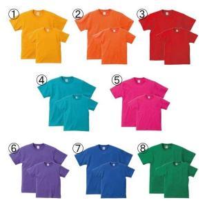 【SALE】United Athle 5001 5.6oz S/S TEE Vivit color ユナイテッドアスレ 5001 5.6オンス S/S Tシャツ ビビットカラー|cio