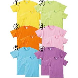 【SALE】United Athle 5001 5.6oz S/S TEE Light color ユナイテッドアスレ 5001 5.6オンス S/S Tシャツ ライトカラー|cio