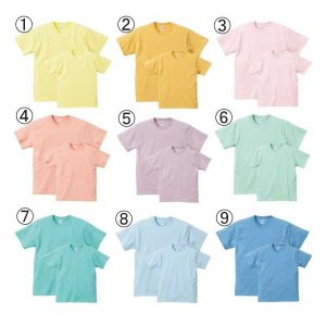 【SALE】United Athle 5001 5.6oz S/S TEE Pastel color ユナイテッドアスレ 5001 5.6オンス S/S Tシャツ パステルカラー cio