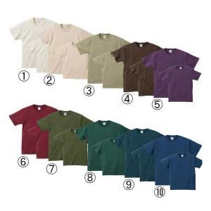 【SALE】United Athle 5001 5.6oz S/S TEE Earth color ユナイテッドアスレ 5001 5.6オンス S/S Tシャツ アースカラー cio