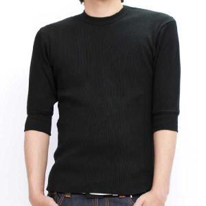 ジーコック ウエスト サーマル ハーフスリーブ Tシャツ ブラック Zi-co'ck west THERMAL HALF SLEEVE TEE Black|cio