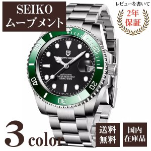 パガーニデザイン PAGANI DESIGN グリーンサブ メンズ腕時計 機械式 自動巻き 40mm...