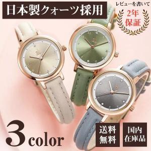 Shengke 腕時計 レディース クォーツ レザーバンド 革ベルト シンプル 細い