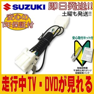 スズキ SUZUKI 走行中にテレビが見れる 99000-79CB5 CN-RZ853ZA 9900...