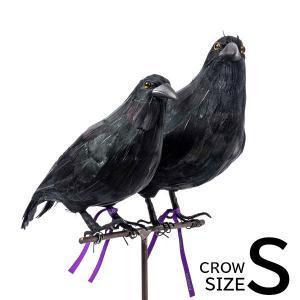 ◆商品番号:103075、◆サイズ(全長):280mm、◆素材:羽根(Duck,Goose,Chic...