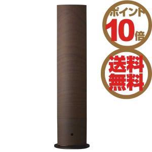 ドウシシャ DOSHISHA ディーデザイン d-design タワー型ハイブリッド式加湿器 ダークウッド SHKD-3521 DWD 【送料無料】【ポイント10倍】|citron-g