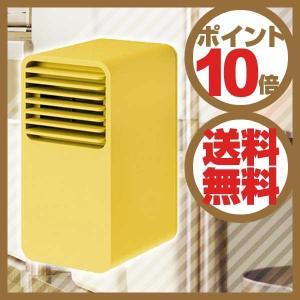 プラスマイナスゼロ ±0 ミニセラミックファンヒーター イエロー XHH-Y120(Y) 【送料無料】|citron-g