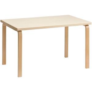 Artek アルテック 家具 81Bテーブル バーチ 155000 【大型家具】 ※納期は受注後お知らせ致します。|citron-g