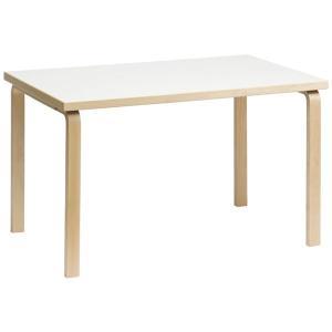 Artek アルテック 家具 81Bテーブル ホワイト ラミネート 155001 【大型家具】 ※納期は受注後お知らせ致します。|citron-g