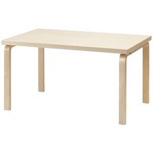 Artek アルテック 家具 82Bテーブル バーチ 162110 【大型家具】 ※納期は受注後お知らせ致します。|citron-g