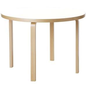 Artek アルテック 家具 90Aテーブル ホワイト ラミネート 171001 【大型家具】 ※納期は受注後お知らせ致します。|citron-g