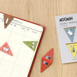 ハイタイド HITIDE ムーミン MOOMIN マグネットマーカー MM043 |citron-g