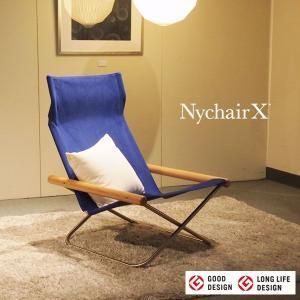 フジエイ FUJIEI ニーチェア エックス Ny Chair X 【ラッピング不可】【代引不可】|citron-g