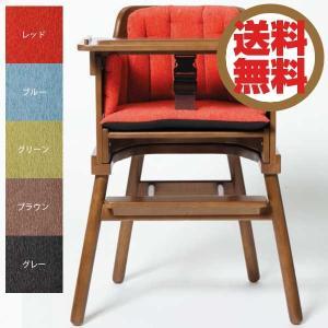 ◆商品名:カトージ KATOJI ボメ bome チェア マット付き ◆サイズ:W58×D53×H8...