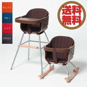◆商品名:カトージ KATOJI コージー Cozy 3in1 チェア クッション付き ◆サイズ:ハ...