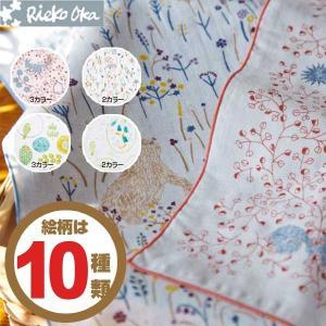 Quarter Report クォーターリポート Handkerchief ハンカチ Rieko Oka |citron-g