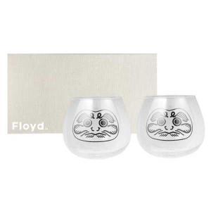 Floyd フロイド DARUMA GLASS ダルマグラス 2PCS SET 2個セット FL11-00402 ※パッケージが木箱から紙箱に変更となる場合がございます。|citron-g