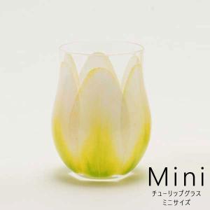 Floyd フロイド TULIP GLASS mini チューリップ グラス ミニ 1pc WH ホワイト FL11-00901|citron-g