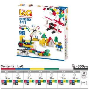 LaQ ラキュー Basic 311 ベーシック 311 650pcs|citron-g