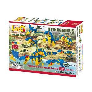 LaQ ラキュー ダイナソーワールド スピノサウルス 175pcs