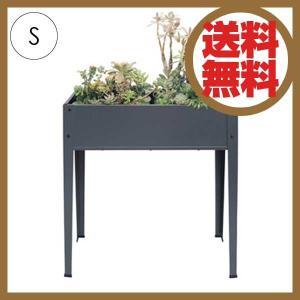 ディテール DETAIL レイズドガーデンベッド S Raised Garden Bed S 3134S 【送料無料】【代引不可】【ラッピング不可】|citron-g