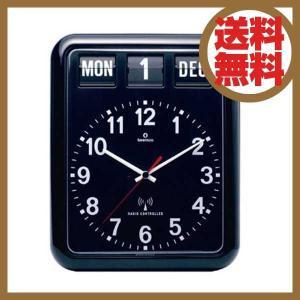 ディテール DETAIL トゥエンコ ラジオ コントロール カレンダー クロック Twemco Radio Control Calender Clock RC-12A 492BK