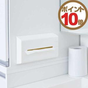 ◆商品名:イデアコ ideaco ティッシュケース ウォール Wall ◆サイズ:W225 x D1...
