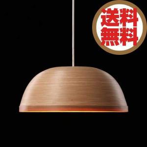 ブナコ BUNACO ランプ ペンダントライト BL-P1722 【送料無料】|citron-g