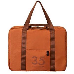 イデア IDEA ミレスト MILESTO ポケッタブルボストンバッグ 35L ダークオレンジ MLS525-DOR |citron-g