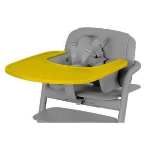 ◆商品名:cybex サイベックス ハイチェアアクセサリー LEMO スナックトレイ ◆サイズ:W4...