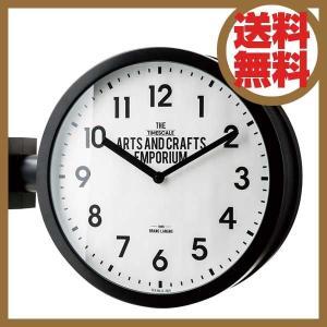 インターフォルム INTERFORM クロック CLOCK ロベストン Robeston CL-2138 【送料無料】|citron-g