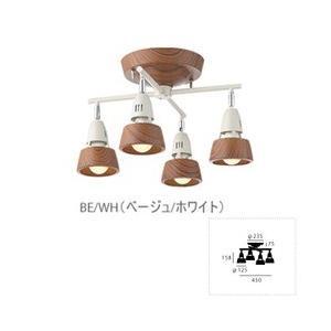 ART WORK STUDIO ハーモニーエックス リモートシーリングランプ4灯 AW-0322Z 電球なし BE/WH リモコン付|citron-g