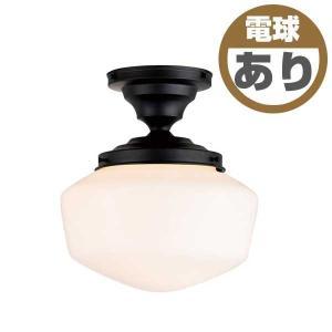 アートワークスタジオ East College-ceiling lamp S イーストカレッジシーリングランプ 白熱球 ブラック×ホワイト AW-0452V BK×WH|citron-g