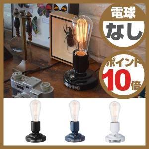 ART WORK STUDIO アートワークスタジオ コンパススタンド Compass Stand 電球なし AW-0479Z |citron-g