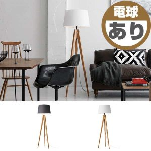ART WORK STUDIO アートワークスタジオ Espresso Floor lamp エスプレッソ フロアーランプ 白熱球 AW-0507V 【送料無料】|citron-g