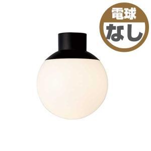 ART WORK STUDIO アートワークスタジオ Groove-ceiling Lamp グルーブシーリングランプ 電球なし AW-0515Z-BK ブラック |citron-g